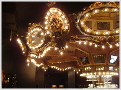 Carousel_bar